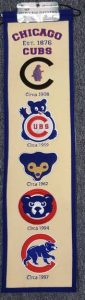 cubs heritage 2017